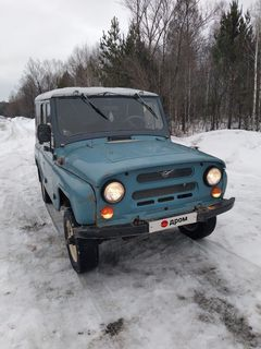 Тальменка 3151 1996