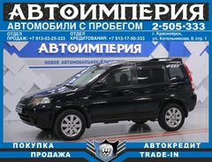Красноярск Honda HR-V 2005
