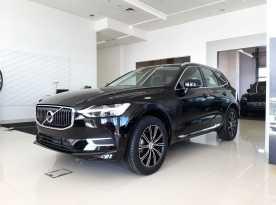 Челябинск XC60 2020