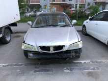 Москва Saber 1999