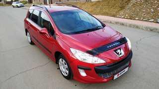 Иркутск 308 2008