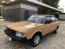 Севастополь 2141 1989