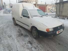 Челябинск Caddy 2002