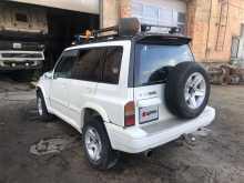 Сегежа Escudo 1997