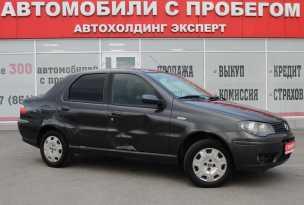 Краснодар Albea 2008