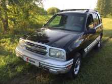 Курган Tracker 2001