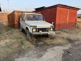 Шкотово 4x4 2121 Нива 1986