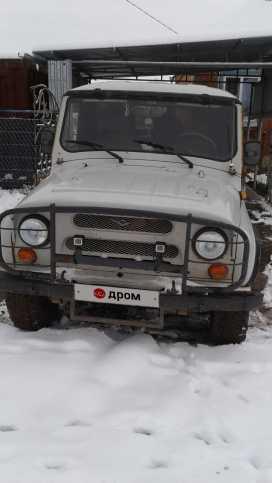 Краснодар 3151 1997