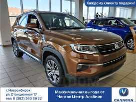 Новосибирск CS35 Plus 2020