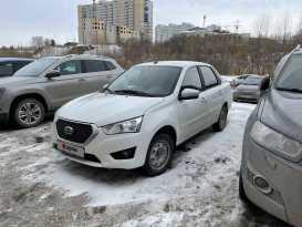 Омск on-DO 2020