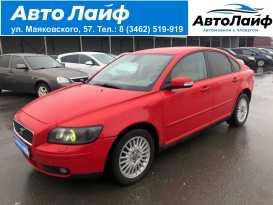 Сургут S40 2006