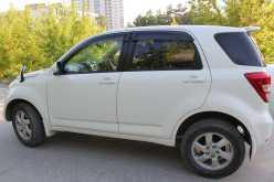 Новосибирск Be-Go 2006
