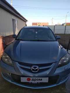 Минусинск Mazda3 MPS 2007