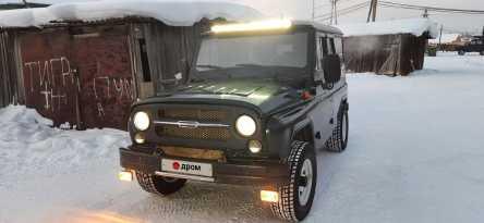 Якутск 3151 2009