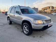 Челябинск CR-V 1995
