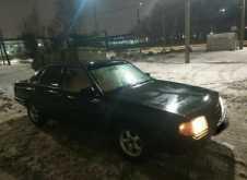 Кострома 100 1986