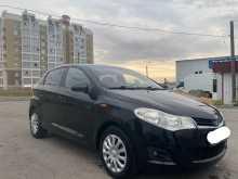 Волгоград Very A13 2013