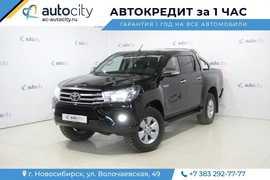 Новосибирск Hilux Pick Up 2016