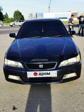 Aska 1999