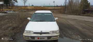 Лесосибирск Civic 1991