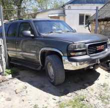 Анапа Yukon 2001