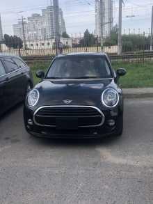 Москва Hatch 2018