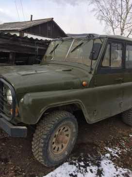 Анучино 469 1982