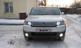 Иркутск Crossroad 2007