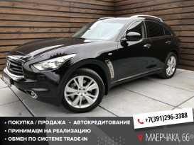 Красноярск FX37 2013