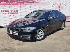 Тольятти 5-Series 2015