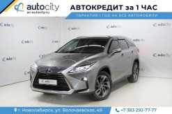 Новосибирск RX350L 2018