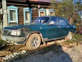 Пермь 3110 Волга 1999