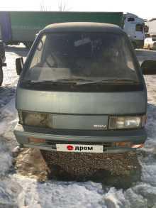 Красноярск Vanette 1990