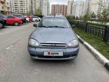 Москва Сенс 2008