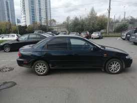 Екатеринбург 323 1997