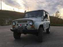Кимры 3151 1998
