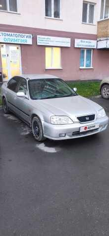 Новосибирск Integra SJ 1996