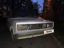 Санкт-Петербург 2105 1981