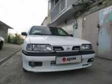 Симферополь Primera 1996