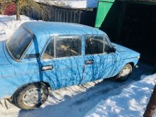 Арсеньево 2103 1975
