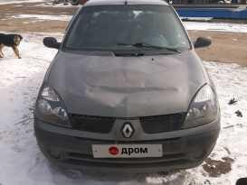 Астрахань Symbol 2004
