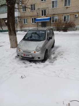 Урюпинск Matiz 2008