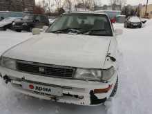 Новосибирск Corona 1988