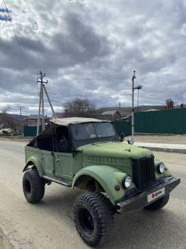 Краснодар 69 1956