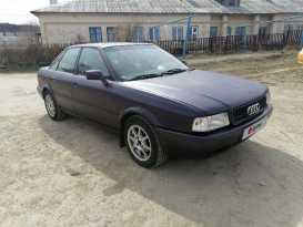 Серафимовский 80 1991