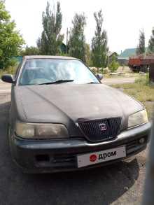 Славгород Rafaga 1994