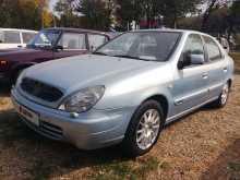 Армавир Xsara 2003