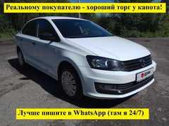 Томск Polo 2020