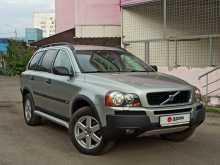 Москва XC90 2003
