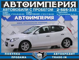 Красноярск i30 2010